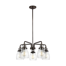 Sea Gull 3114505-782 - Five Light Chandelier