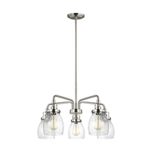 Sea Gull 3114505-962 - Five Light Chandelier